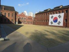 Seodaemun Prison History Hall.JPG