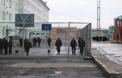 Тюрьмы мира. Россия. Мы русские и с нами Бог. 4.jpg