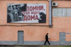 Тюрьмы мира. Россия. Мы русские и с нами Бог. 5.jpg