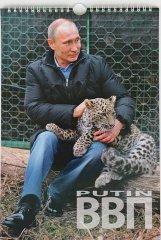 Putin calendar 2019.jpg