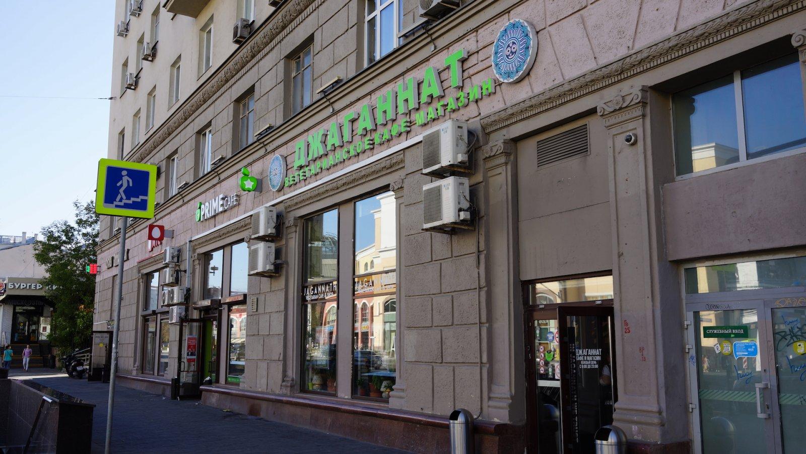 Садовое кольцо, ресторан Джаганнат на ул. Земляной Вал 24:30с1, Москва 11.08.2018 г.JPG