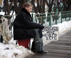 А тем временем в далёкой России. Бедность. Грязь. Помойки и Горе 22.jpg