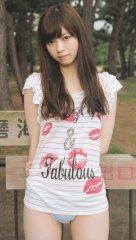 Что может считаться символом женской красоты - хрупкость и нежность юных девочек-японок 138.JPG
