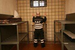 Существа, непригодные для перевоспитания. Тюрьма Полярная Сова 9.jpg