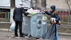 А тем временем в далёкой России. Бедность. Грязь. Помойки и Горе 29.jpg