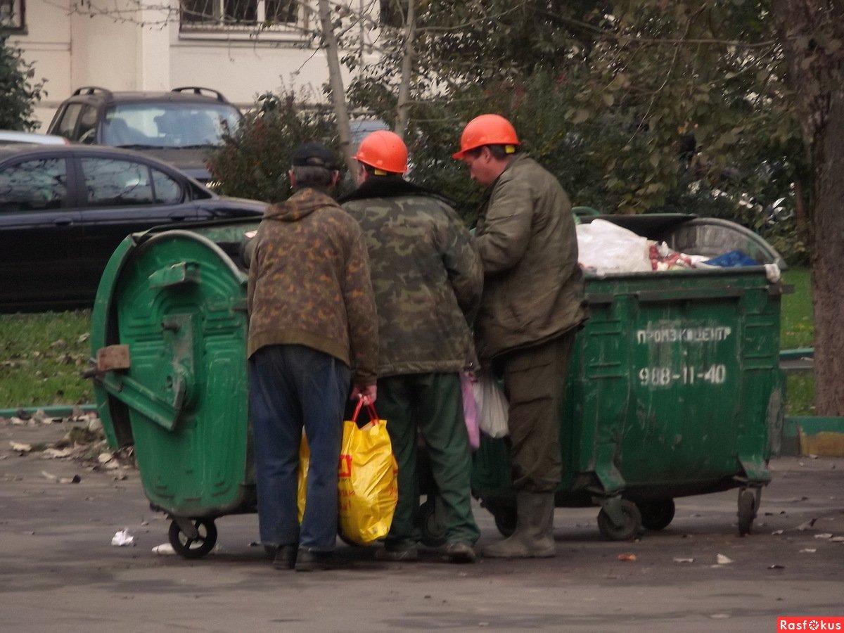 Помойки Москвы, из которых можно поесть 11.jpg