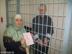 Вольная девушка вышла замуж за осужденного из %22Чёрного дельфина%22 - Чёрный дельфин, Исправительная колония № 6 по Оренбургской области для пожизненно осуждённых.jpg