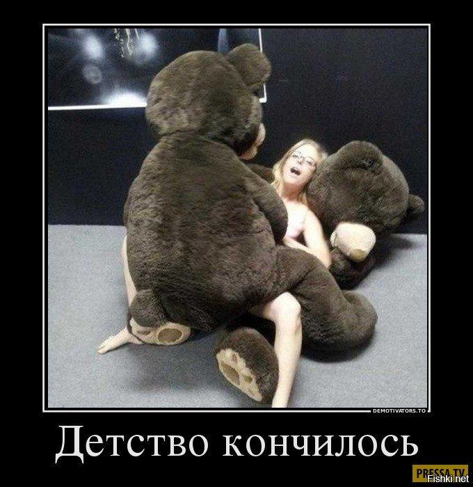 large.1630282110_-!.jpg.2b4bdcdc7984e8b7