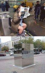Мужские туалеты в торговом центре Loop 5 Дармштадт : Германия.JPG