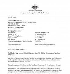 Росперсонал отзывы Австралия