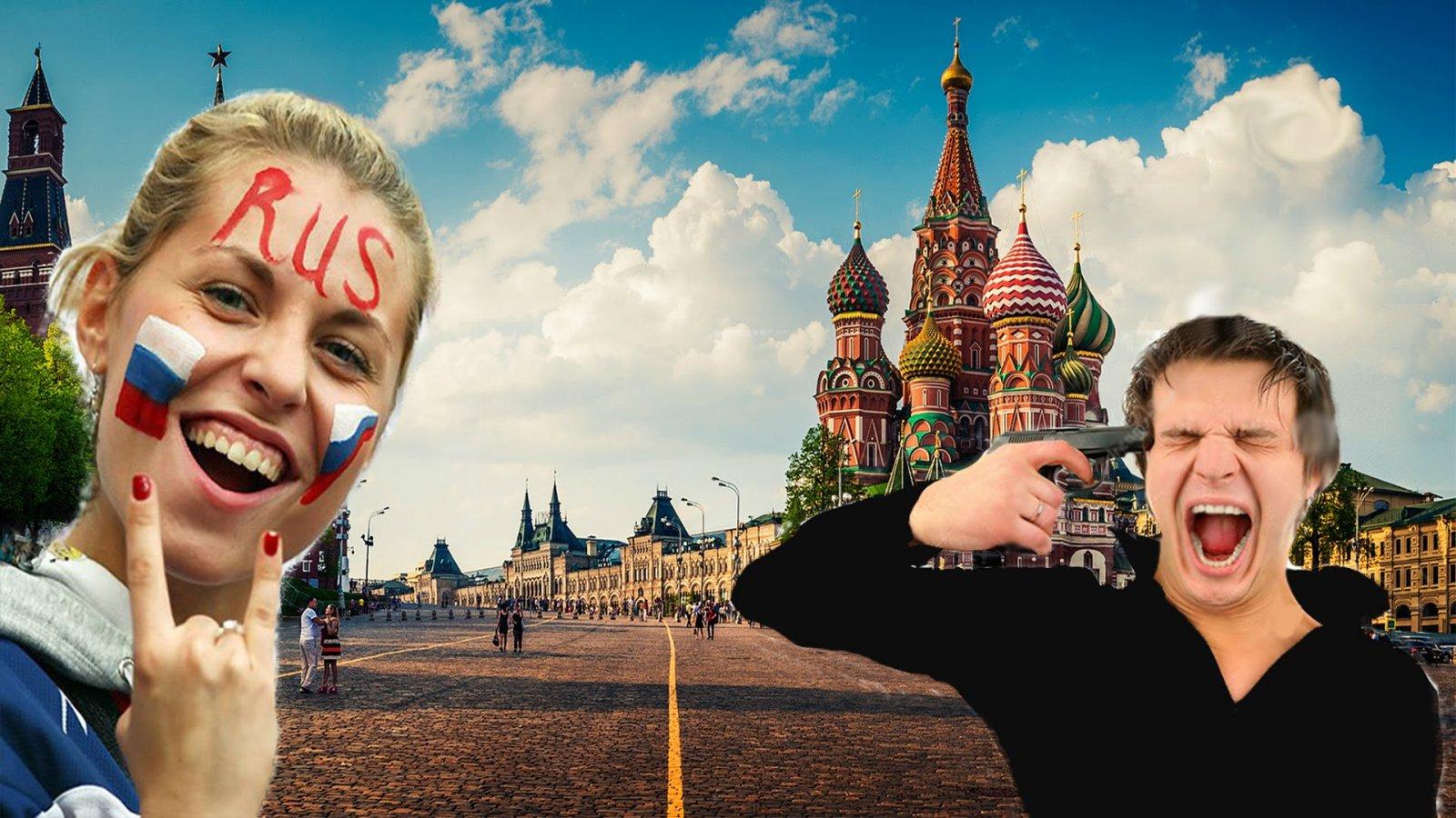Смешные картинки про иностранцев в россии