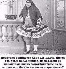 А тем временем в далёкой России 108.JPG