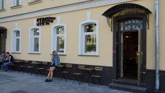 Садовое кольцо, Støy! Craft Bar - Бар, паб, кофейня, Валовая ул., 30, Москва 08.09.2018 г.JPG