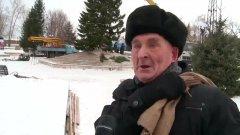 Пенсионер на 200 рублей.JPG