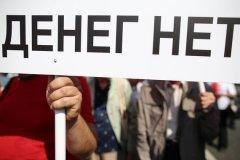 Кудрин оценил риск социального взрыва в России из-за бедности.jpg
