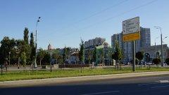 Садовое кольцо, Макдональдс, Большая Серпуховская улица 4:3, Москва 08.09.2018 г.JPG