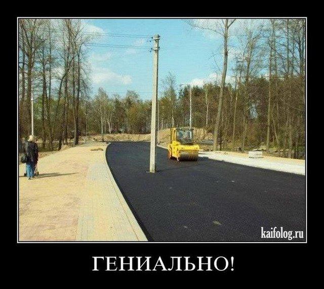Тем временем в россии демотиваторы