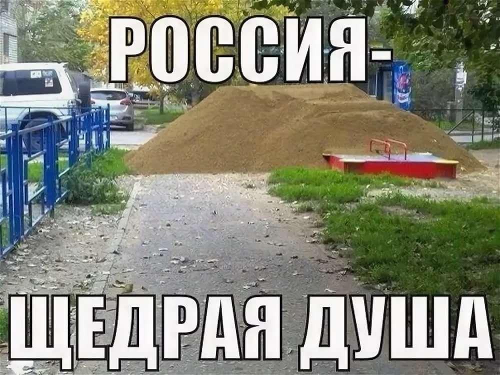 Картинки ржачные с надписями россия, девушке открытку