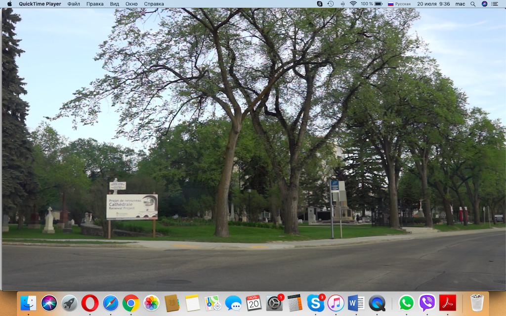 community St Boniface, rospersonal, immigration to Canada, immigration agent Evgeny Matveevich Mikhaylov.png