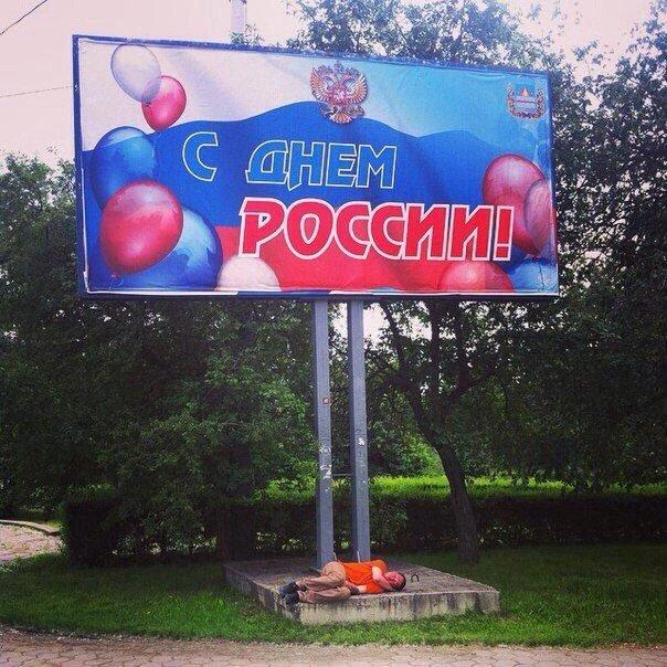 А тем временем в далёкой России 182.JPG