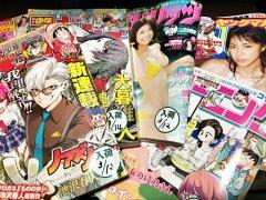 Japanese comics.jpg