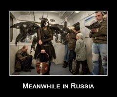 А тем временем в далёкой России 18.JPG