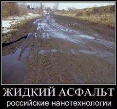 А тем временем в далёкой России 193.JPG