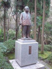 Statue of Taro Takemi (Kyoto).jpg