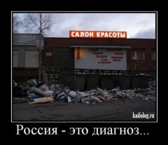 А тем временем в далёкой России 181.JPG