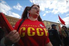 А тем временем в далёкой России 206.JPG