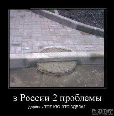А тем временем в далёкой России 209.JPG