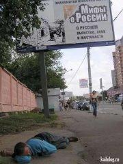 А тем временем в далёкой России 138.JPG
