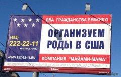А тем временем в далёкой России 180.JPG
