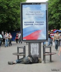 А тем временем в далёкой России 192.JPG