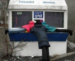 А тем временем в далёкой России 115.JPG