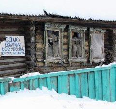 А тем временем в далёкой России 95.JPG
