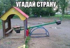 А тем временем в далёкой России 133.JPG