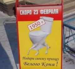 А тем временем в далёкой России 224.JPG