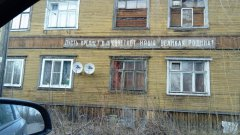 А тем временем в далёкой России 114.JPG