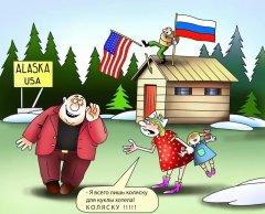 А тем временем в далёкой России 137.JPG