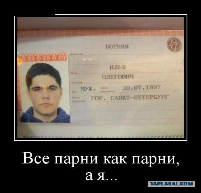 Российские фамилии.JPG