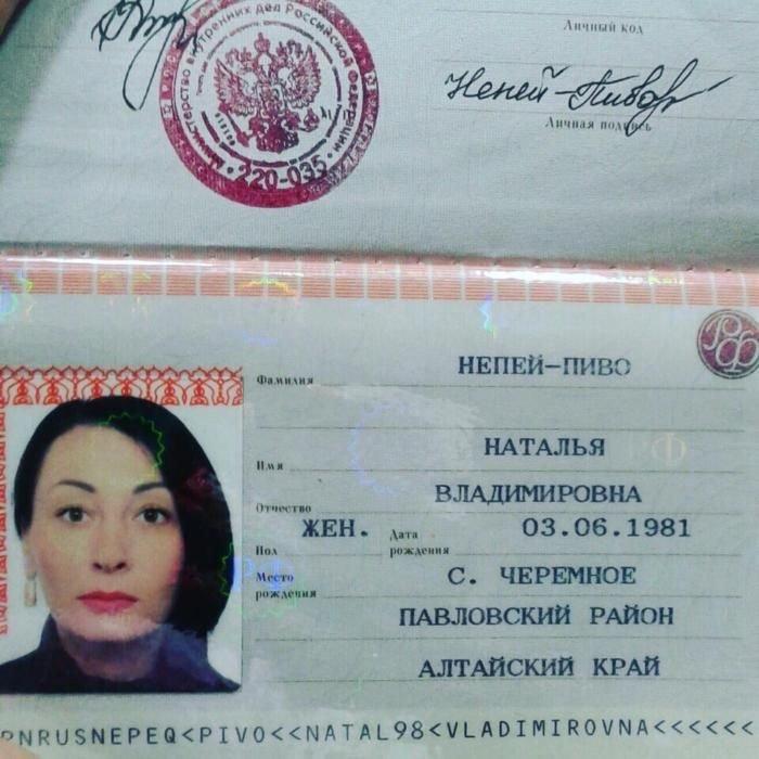 Российские фамилии 2.JPG