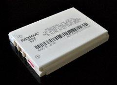 lithium-ion batteries, Rospersonal.jpg