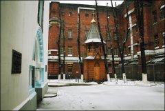 Бутырский следственный изолятор СИЗО № 2 г. Москвы 41.jpg