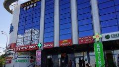 Альмирал - Торговый центр, другой ракурс, просп. Вернадского, 86Б, стр. 1, Москва, 25.08.2019 г..JPG