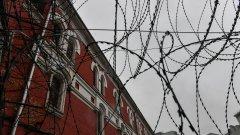 Бутырский следственный изолятор СИЗО № 2 г. Москвы 39.jpg