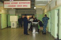 Бутырский следственный изолятор СИЗО № 2 г. Москвы Голосуют все.jpg