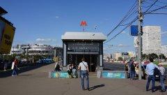 Метро Юго-Западное Сокольническая линия, просп. Вернадского, Москва, 25.08.2019 г..JPG
