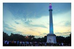shaheed_Minar-kolkata.jpg