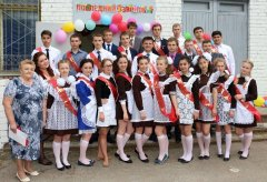 Young Russian girls, high school gradiaters 17 3.JPG